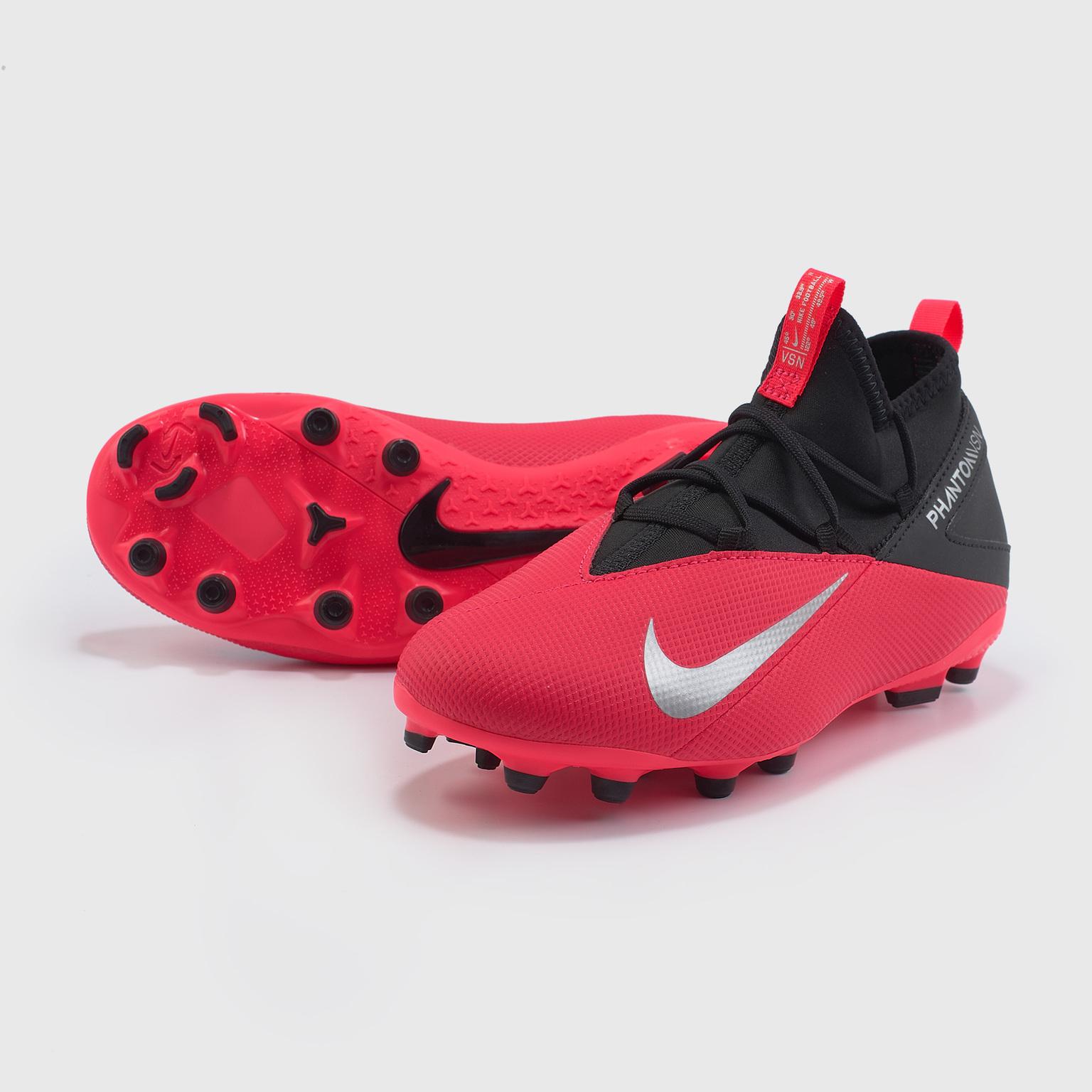 цена Бутсы детские Nike Phantom Vision 2 Club DF FG/MG CD4061-606 онлайн в 2017 году