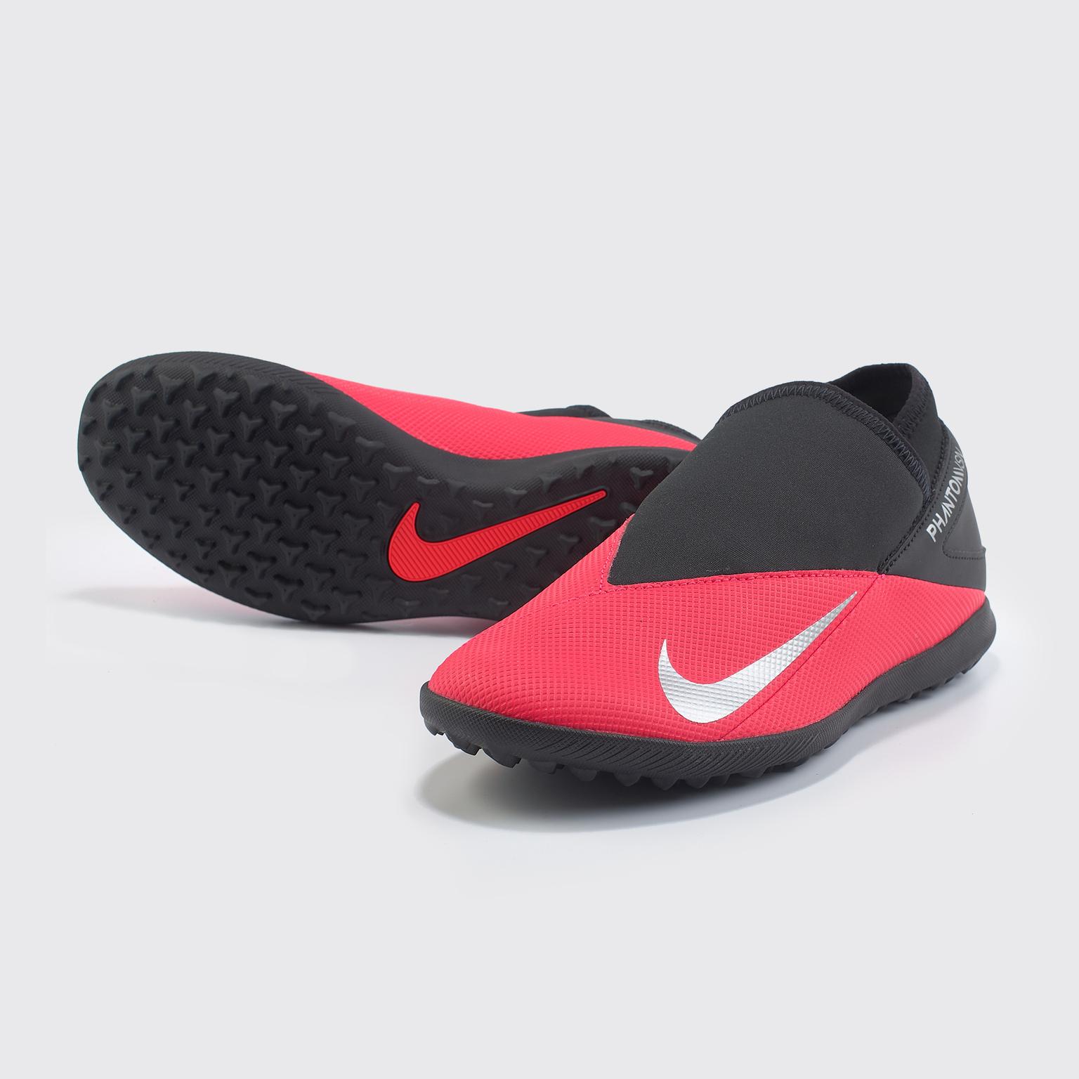 цена Шиповки Nike Phantom Vision 2 Club DF TF CD4173-606 онлайн в 2017 году