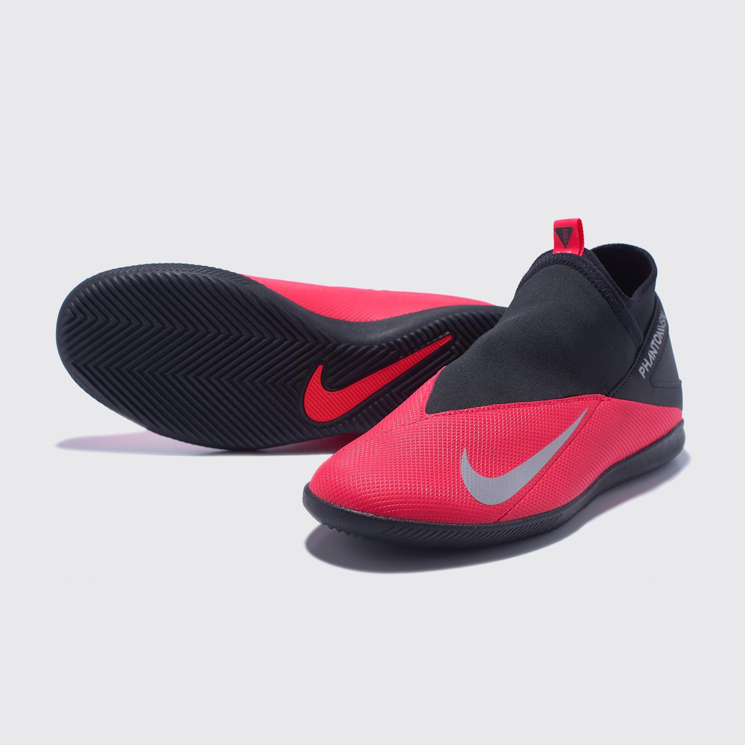 Футзалки Nike Phantom Vision 2 Club DF IC CD4169-606
