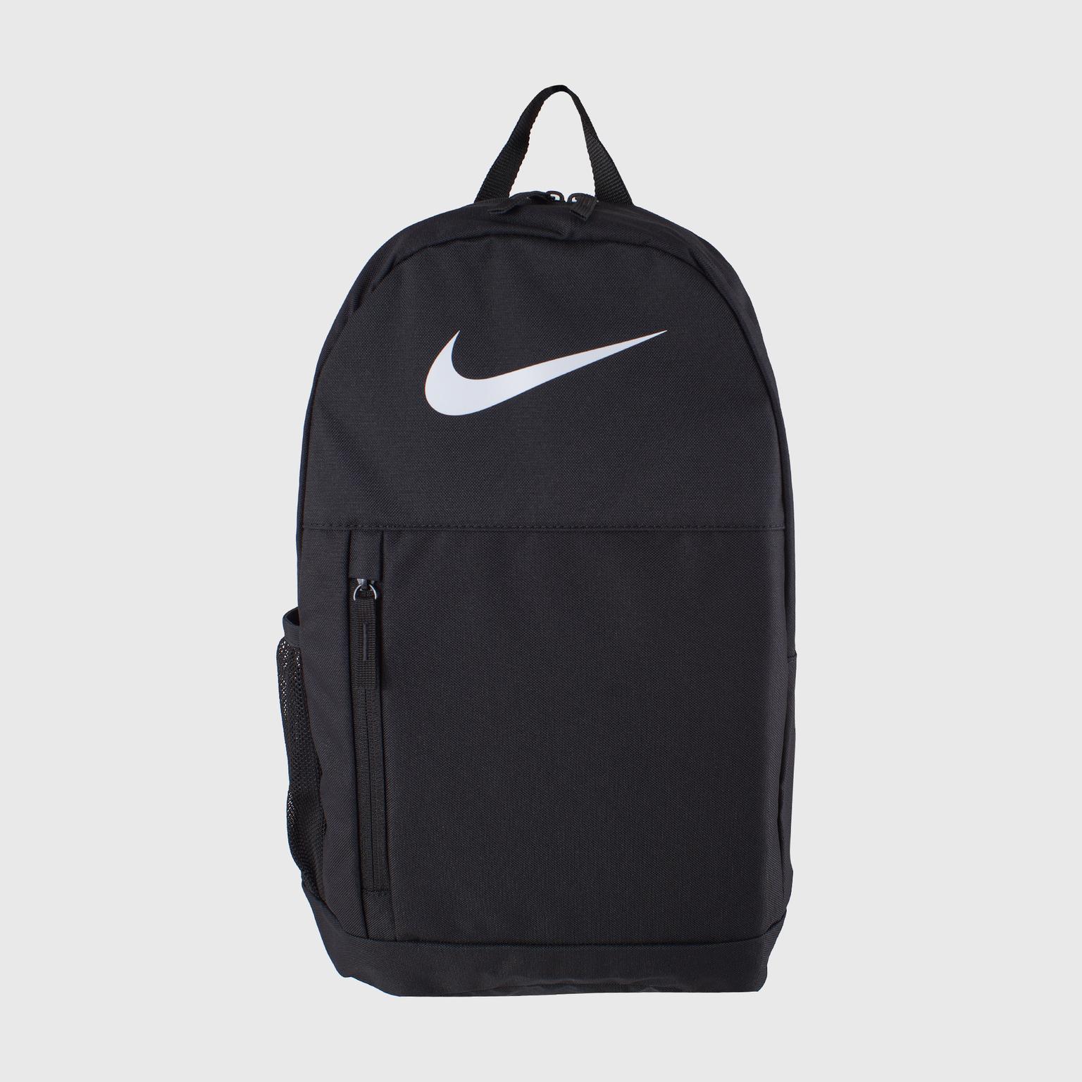 Рюкзак Nike Elemental Backpack BA6603-010 рюкзак nike nike ni464bghusy0