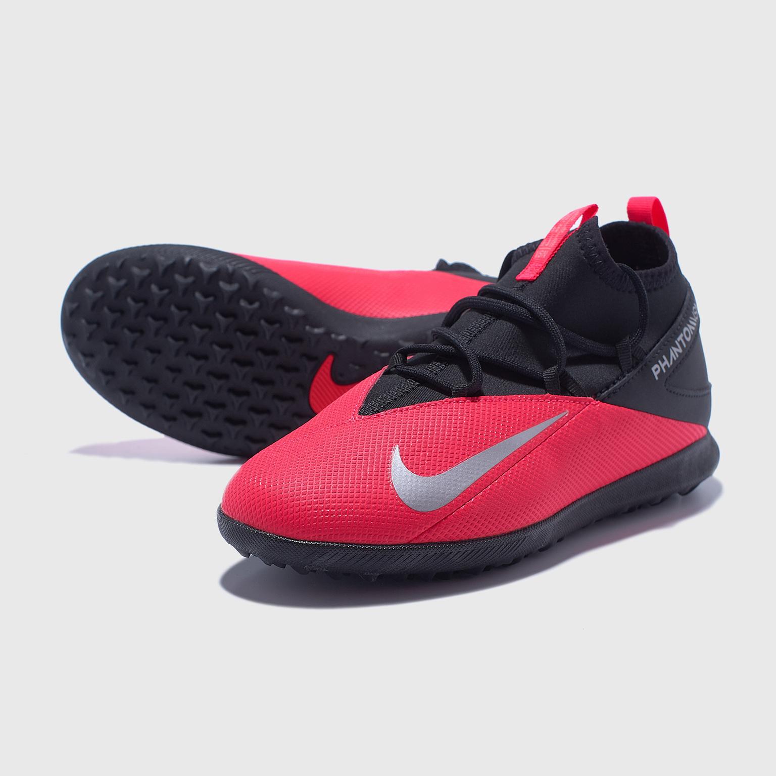 Шиповки детские Nike Phantom Vision 2 Club DF TF CD4079-606 шиповки детские nike phantom vision 2 academy df tf cd4078 606