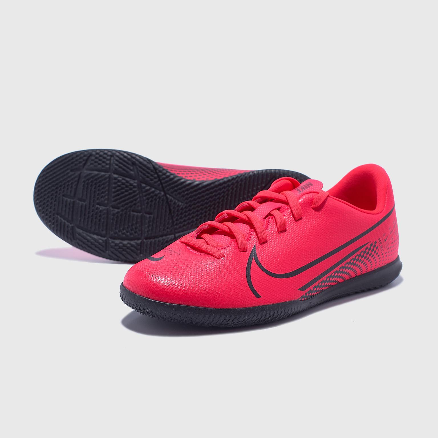 Футзалки детские Nike Vapor 13 Club IC AT8169-606 nike vapor gymsack