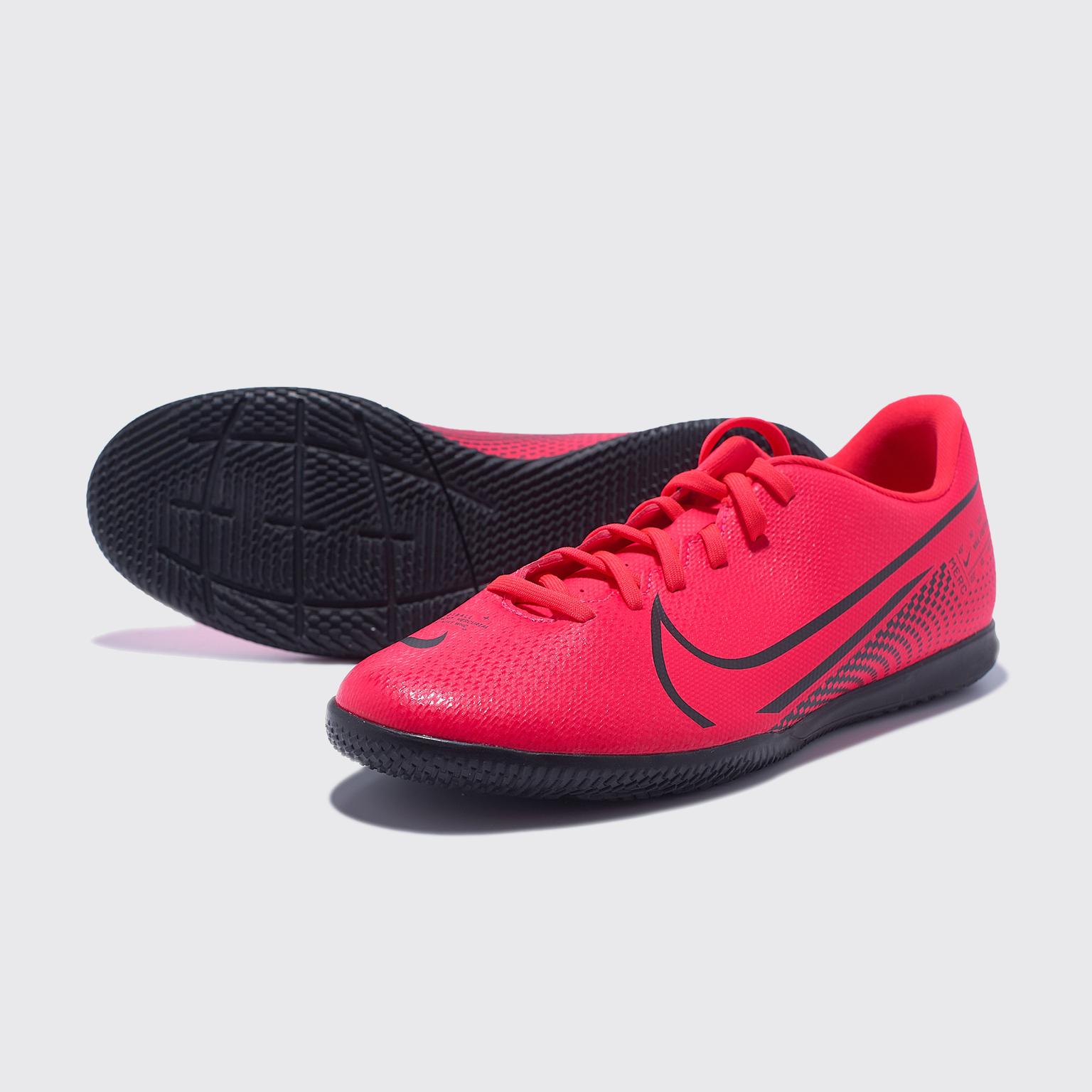 Футзалки Nike Vapor 13 Club IC AT7997-606
