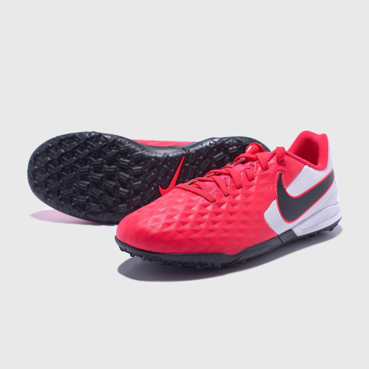 Шиповки детские Nike Legend 8 Academy TF AT5736-606 шиповки детские nike legend 8 academy tf at5736 606