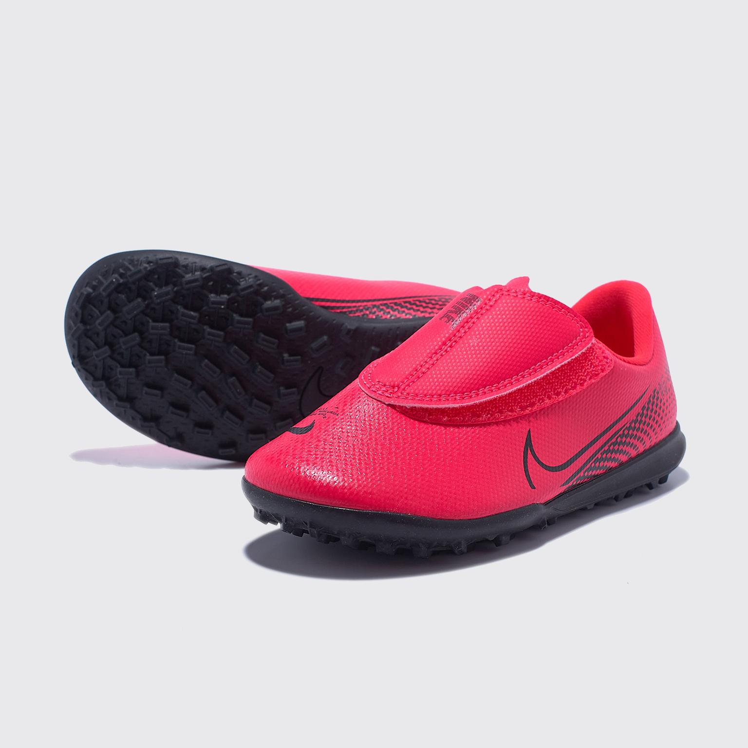 Шиповки детские Nike Vapor 13 Club TF PS (V) AT8178-606