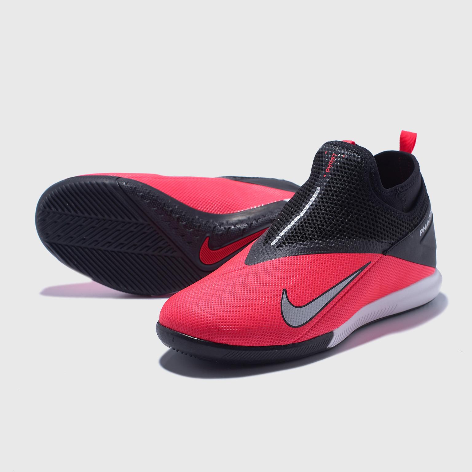 Футзалки детские Nike Phantom Vision 2 Academy DF IC CD4071-606 шиповки детские nike phantom vision 2 academy df tf cd4078 606