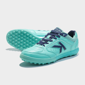 Шиповки Kelme Precision Shadow 55896-9904