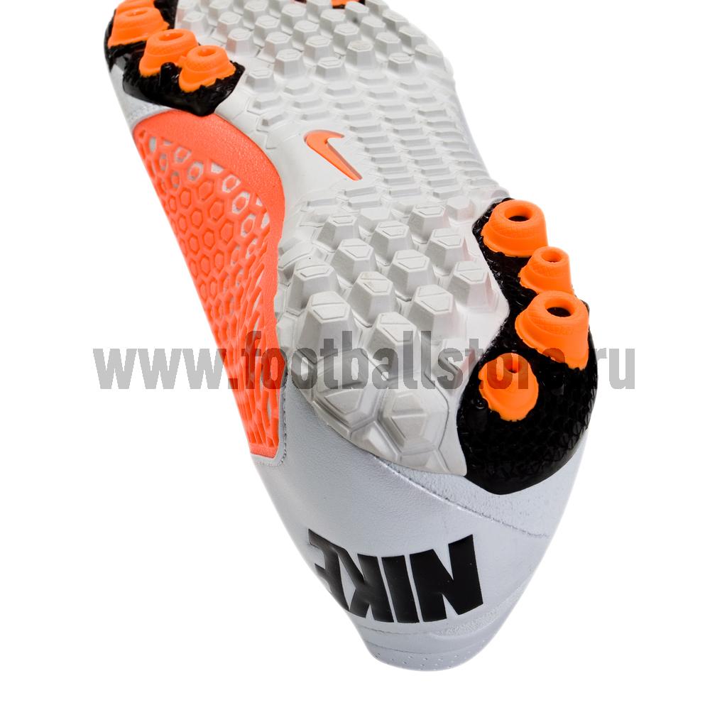 Nike 5 bomba finale