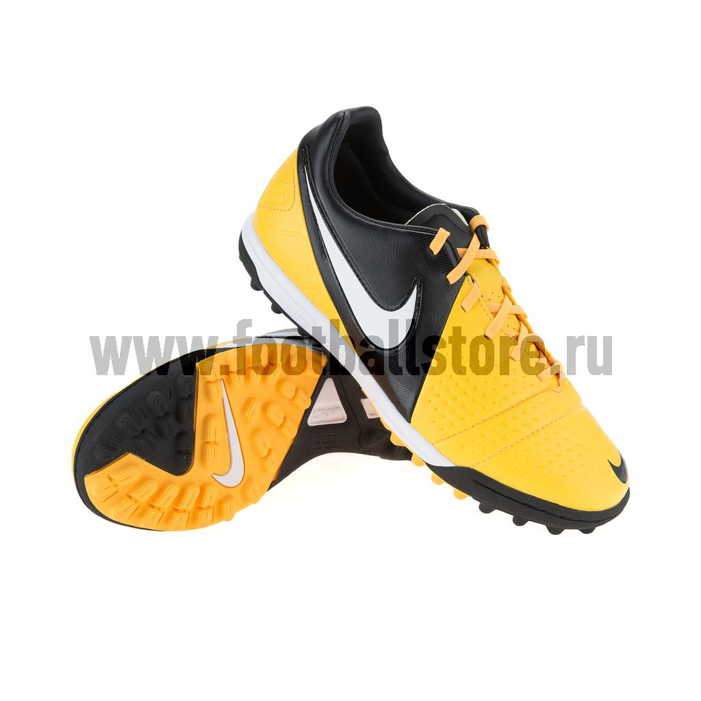 Шиповки Nike Шиповки Nike CTR 360 Libretto III TF 525169-810