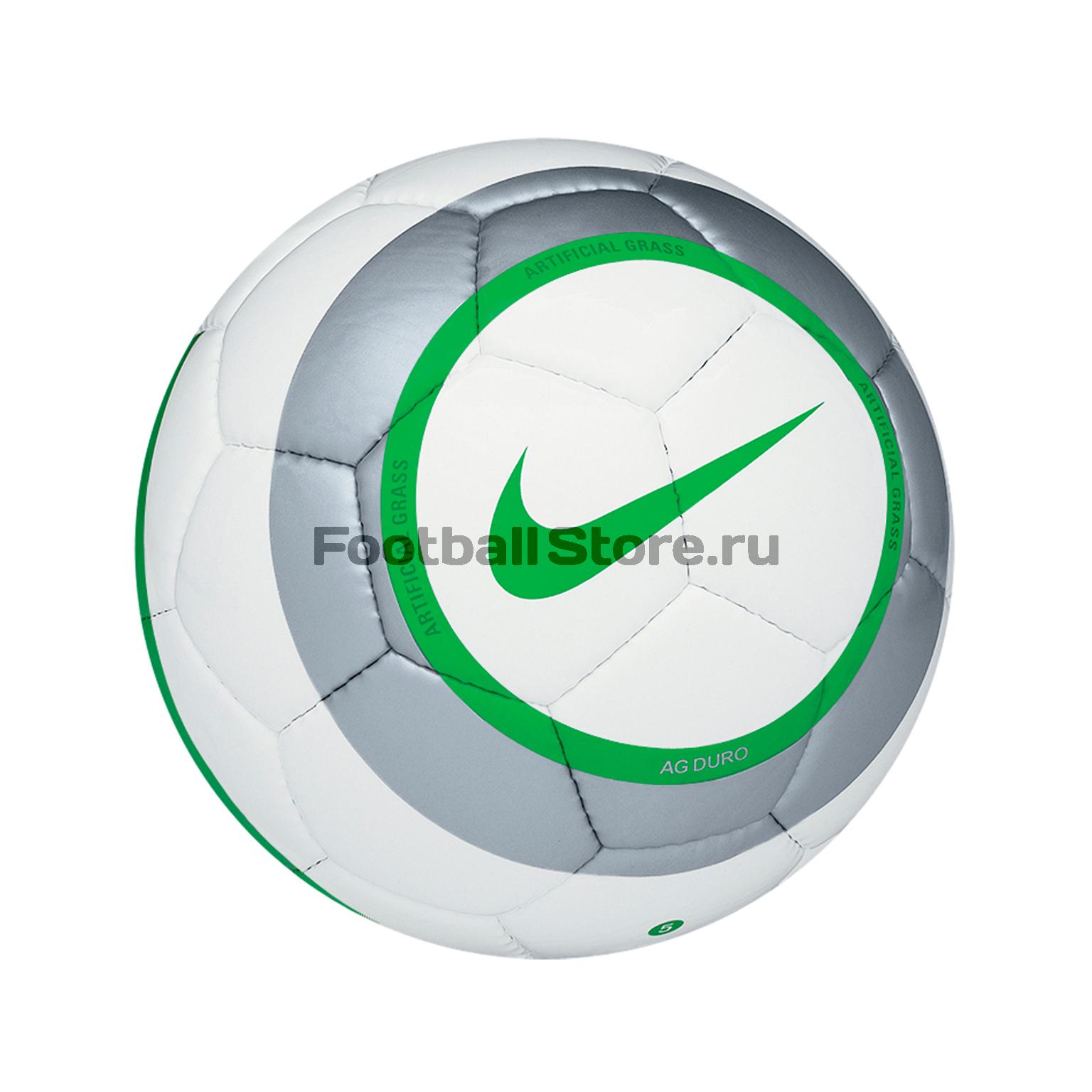 Классические Nike Мяч футбольный Nike T90 AG Duro SC1905-153
