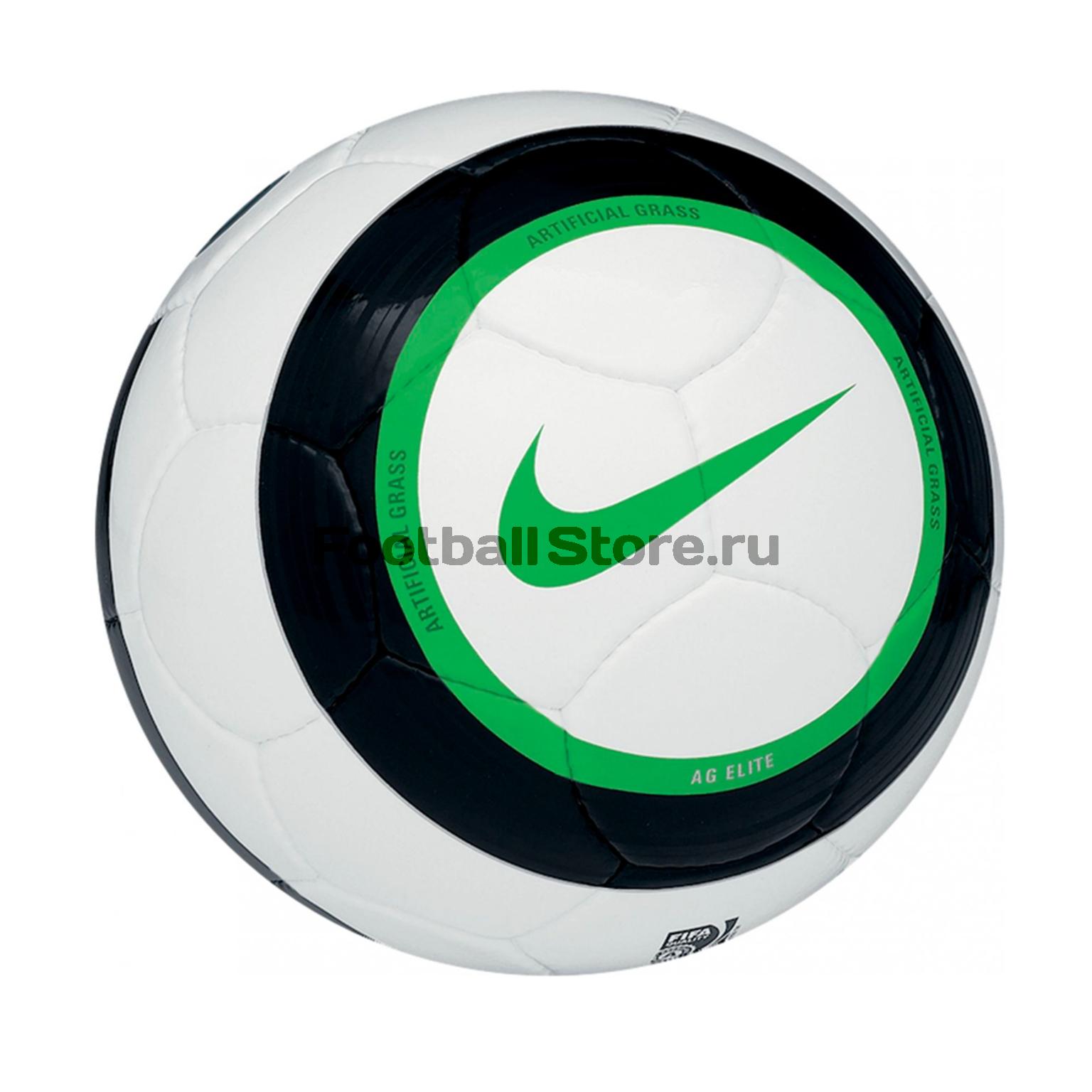 Классические Nike Мяч футбольный Nike T90 ag elite SC1912-130