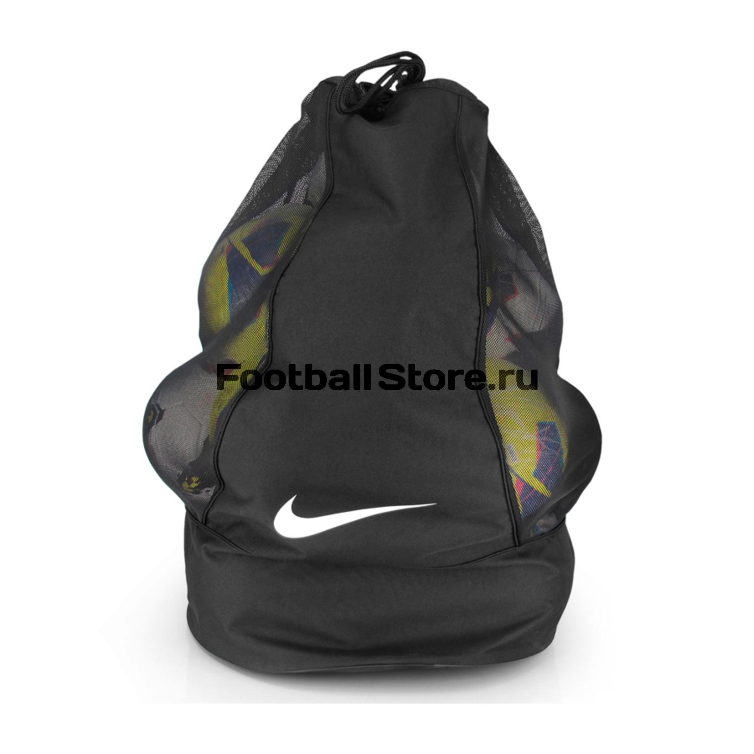 Сумки/Рюкзаки Nike Сумка для мячей Nike Club Team Bag 2.0 BA4534-067