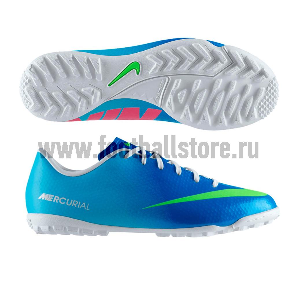 Бутсы Nike Шиповки Nike Mercurial Victory IV TF JR 555634-474