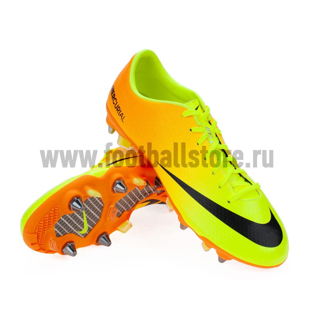 Игровые бутсы Nike Бутсы Nike Mercurial Vapor IX SG PRO 555607-708