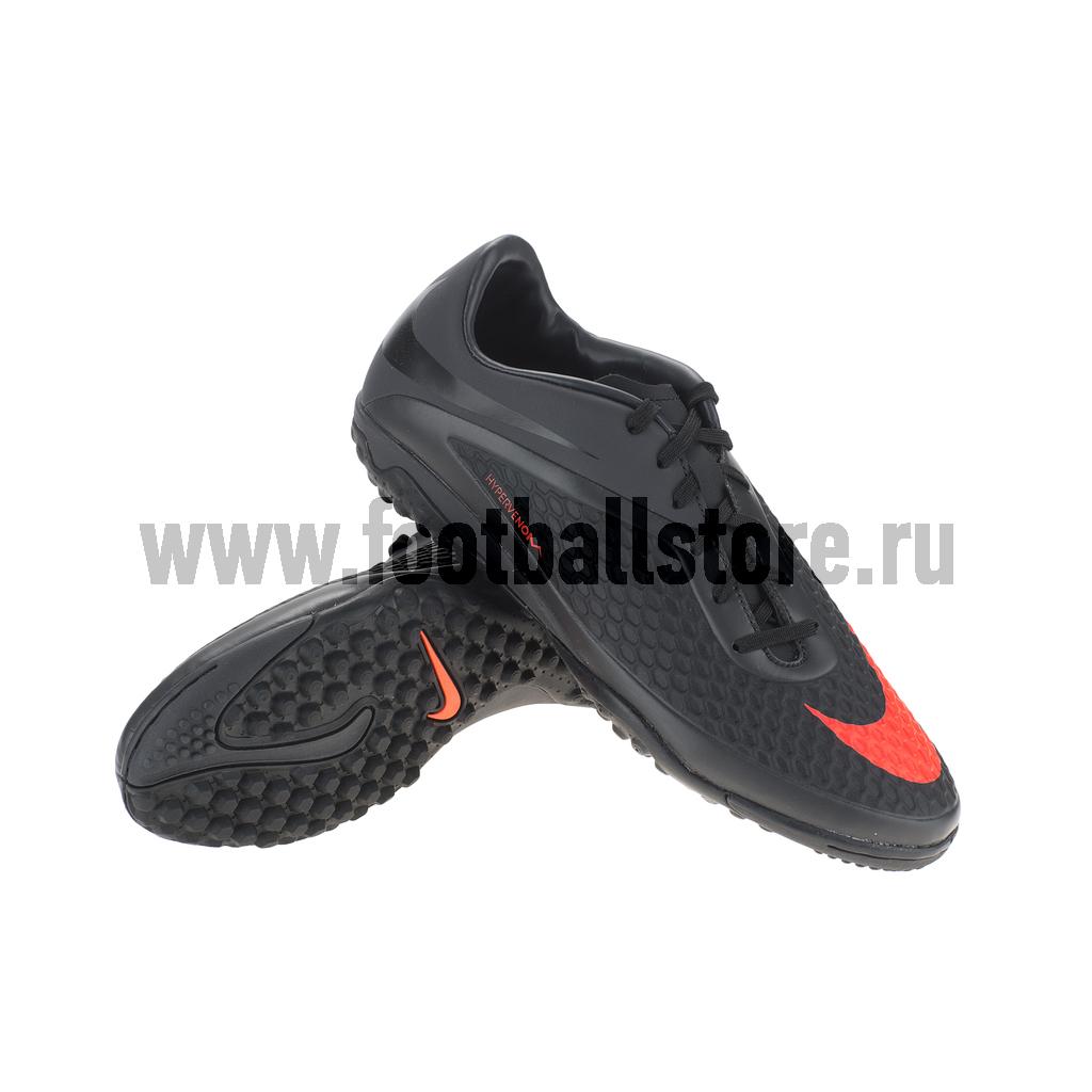 Шиповки Nike Шиповки Nike HyperVenom Phelon TF 599846-080