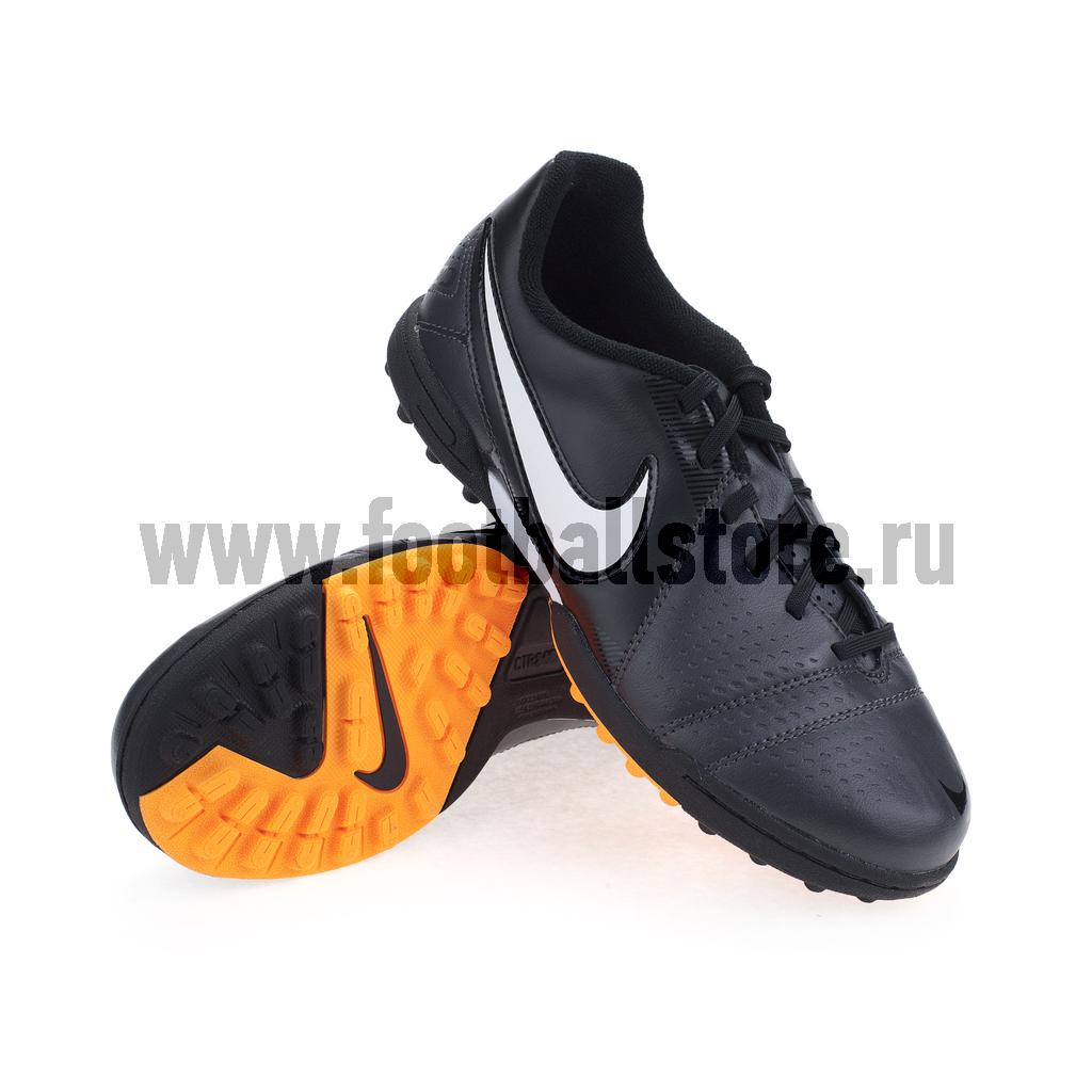 Бутсы Nike Шиповки Nike CTR 360 Libretto III TF JR 525159-010