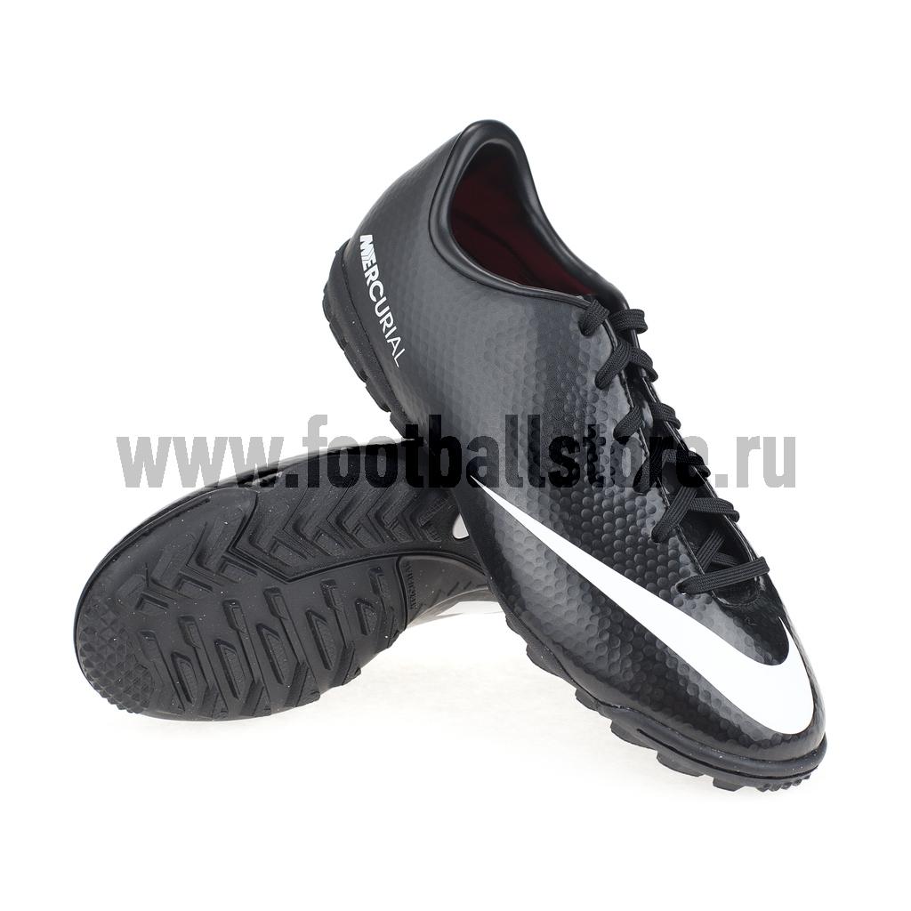 Бутсы Nike Шиповки Nike Mercurial Victory IV TF JR 555634-010