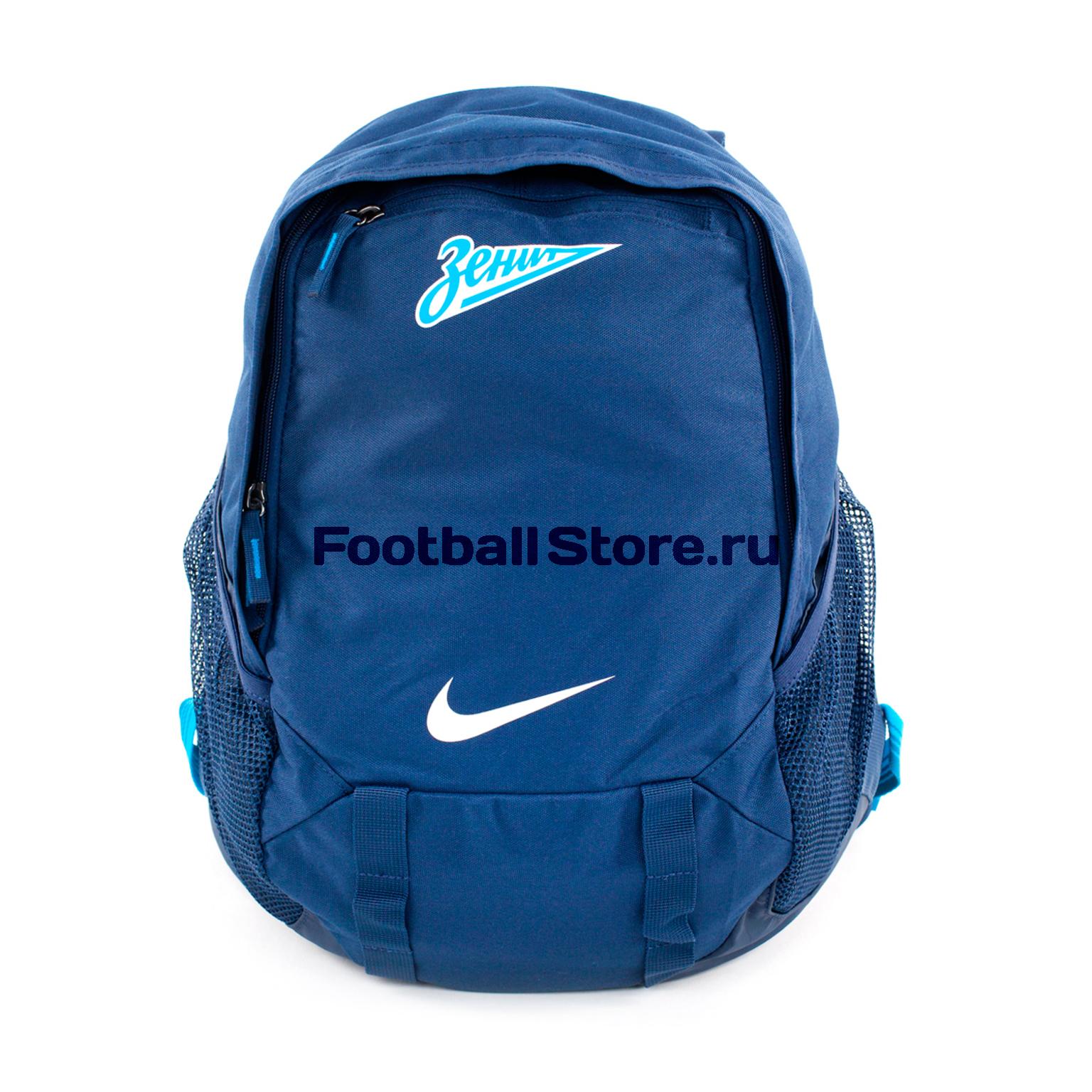 Zenit Nike Рюкзак Nike Allegiance Zenit Offense Compa BA4709-423