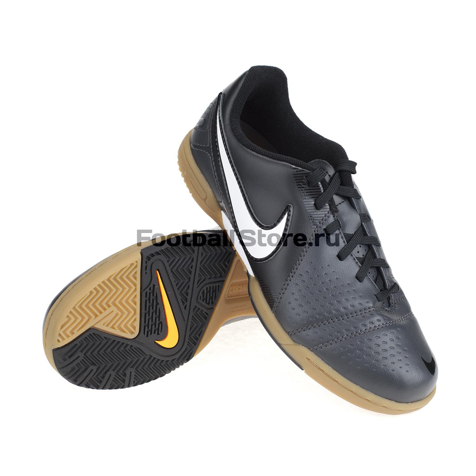 Бутсы Nike Обувь для зала Nike CTR 360 Libretto III IC JR 525175-010