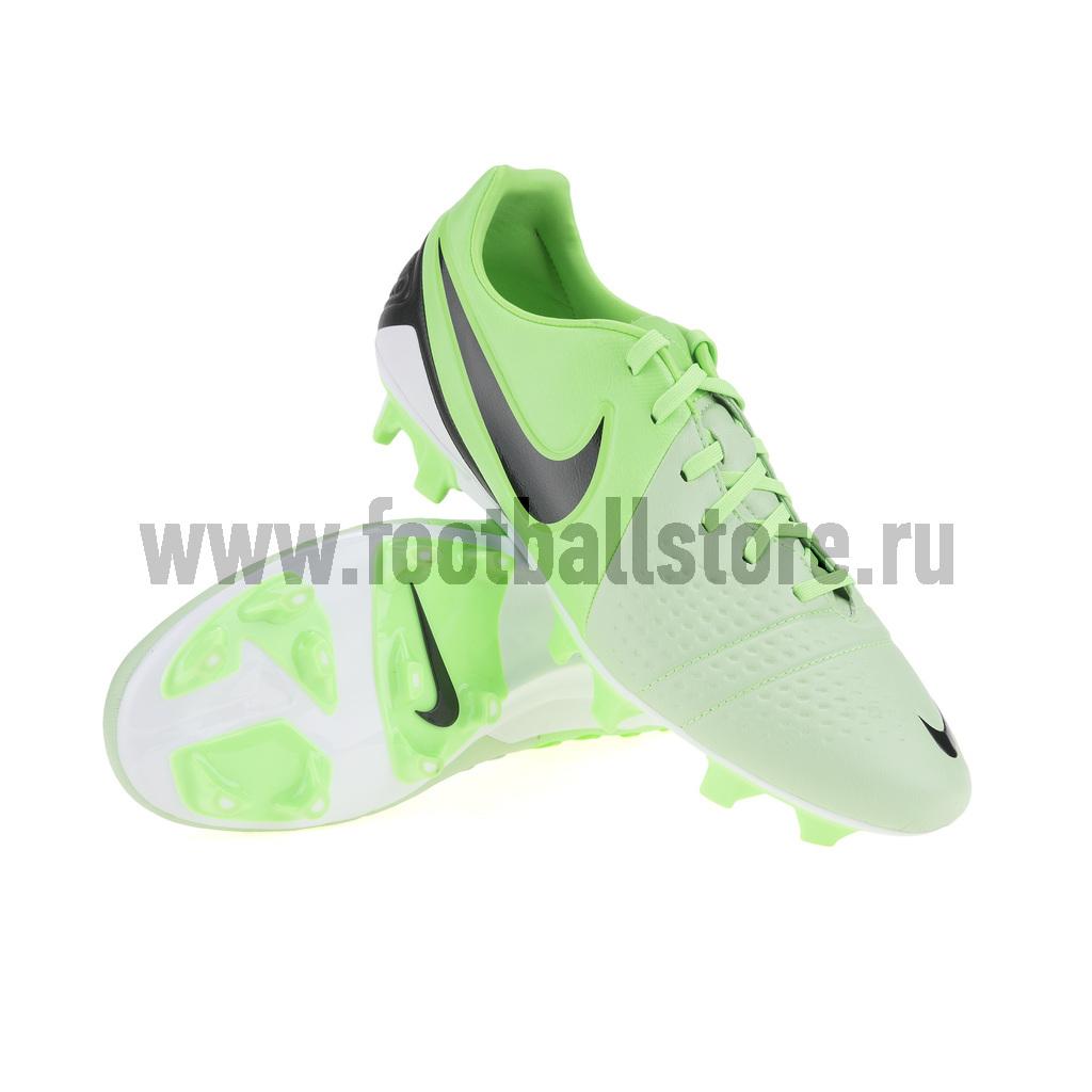 Игровые бутсы Nike Бутсы Nike CTR360 Trequartista III FG 525162-303