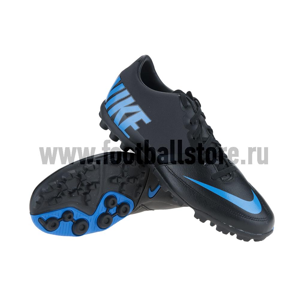 Шиповки Nike Шиповки Nike 5 Bomba PRO II 580446-040