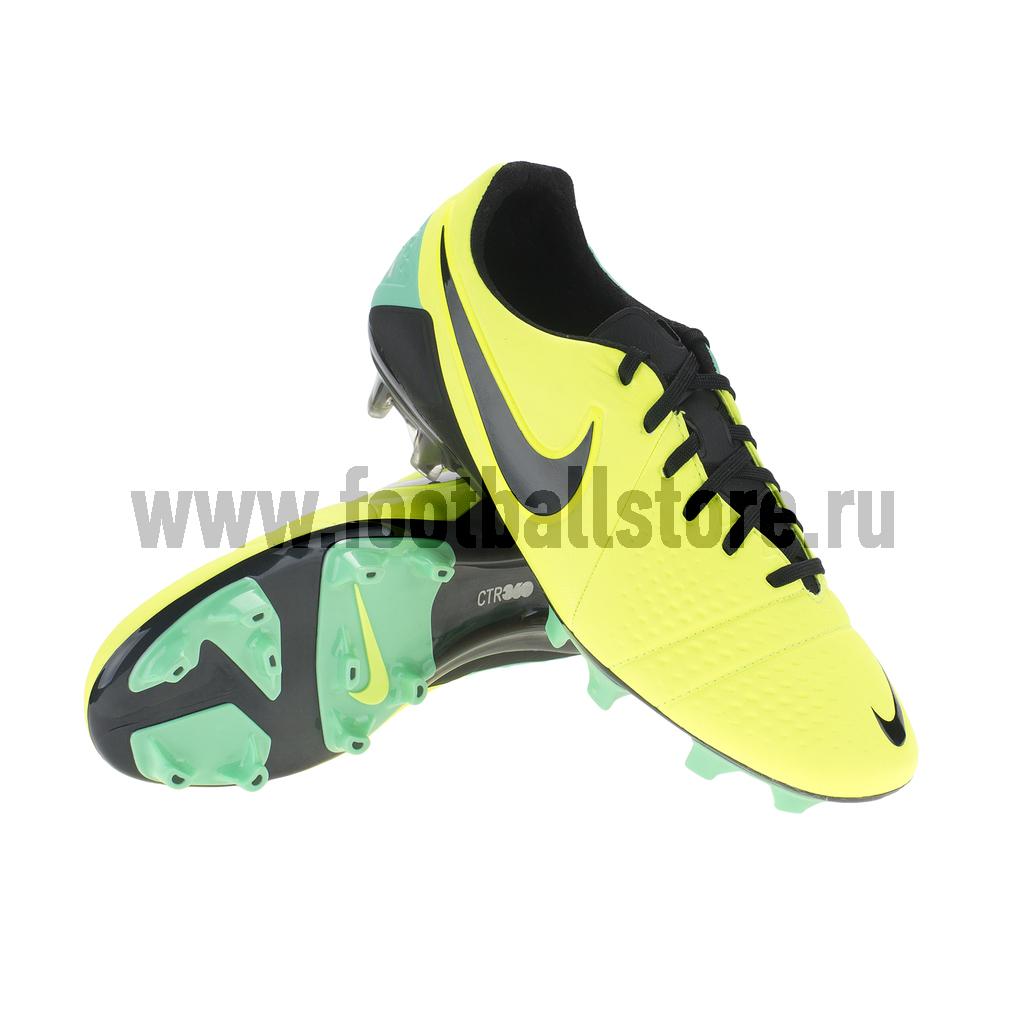 Игровые бутсы Nike Бутсы Nike CTR 360 Maestri III FG 525166-703