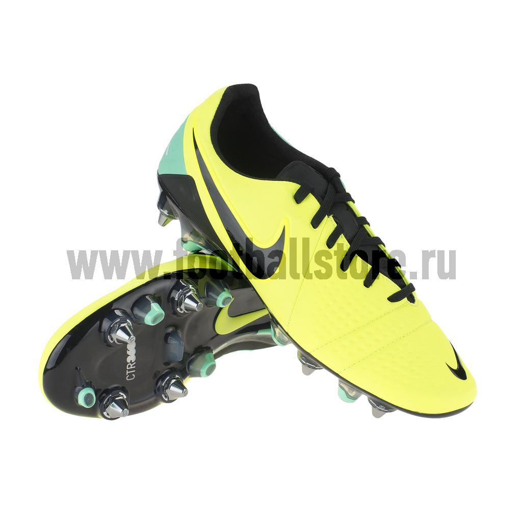 Игровые бутсы Nike Бутсы Nike CTR 360 Maestri III SG PRO 525158-703