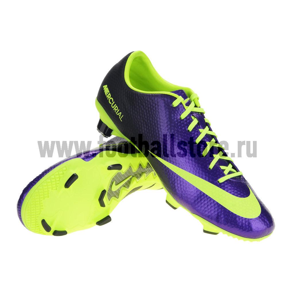 Игровые бутсы Nike Бутсы Nike Mercurial Veloce FG 555447-570