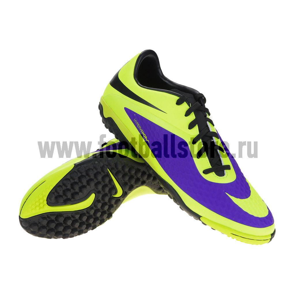 Шиповки Nike Шиповки Nike HyperVenom Phelon TF 599846-570