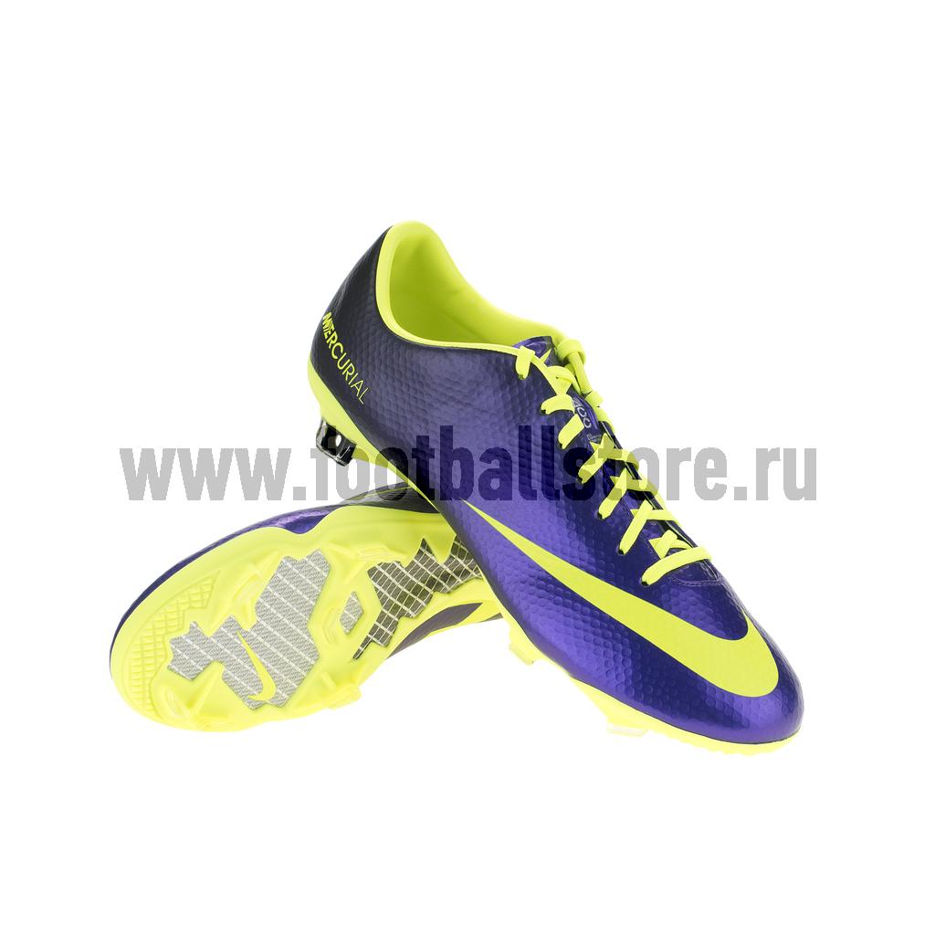 Игровые бутсы Nike Бутсы Nike Mercurial Vapor IX FG Sochi 555605-570