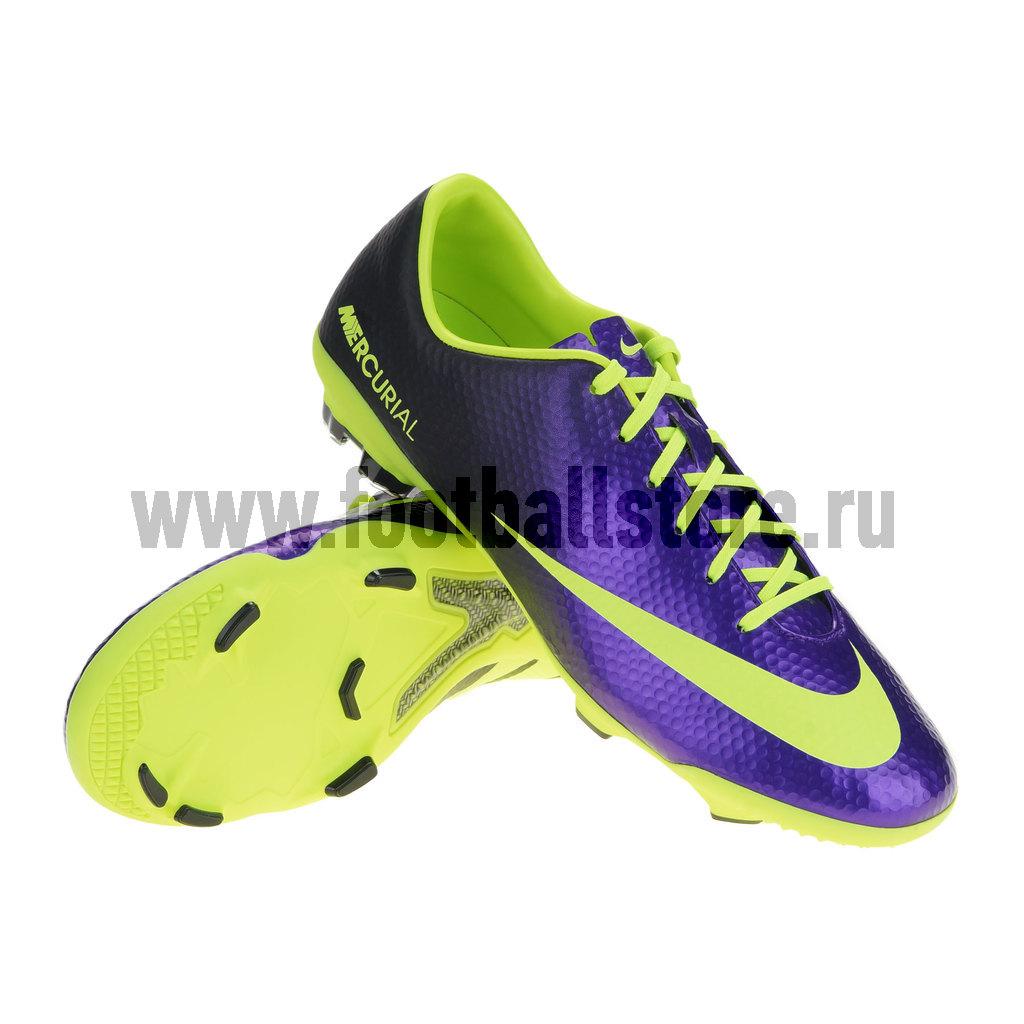 Бутсы Nike Бутсы Nike Mercurial Vapor IX FG JR 555601-570