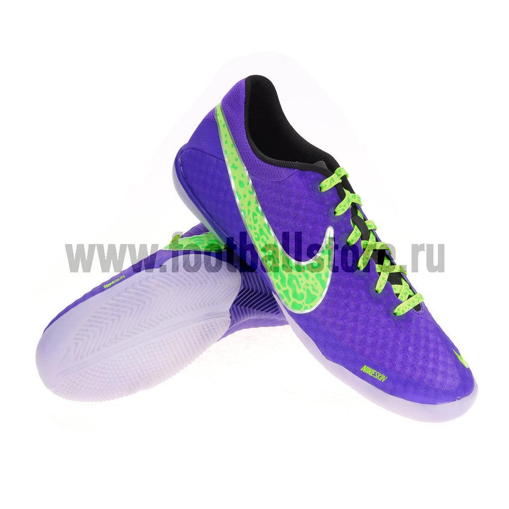 Обувь для зала Nike Обувь для зала Nike Elastico Finale II 580457-573