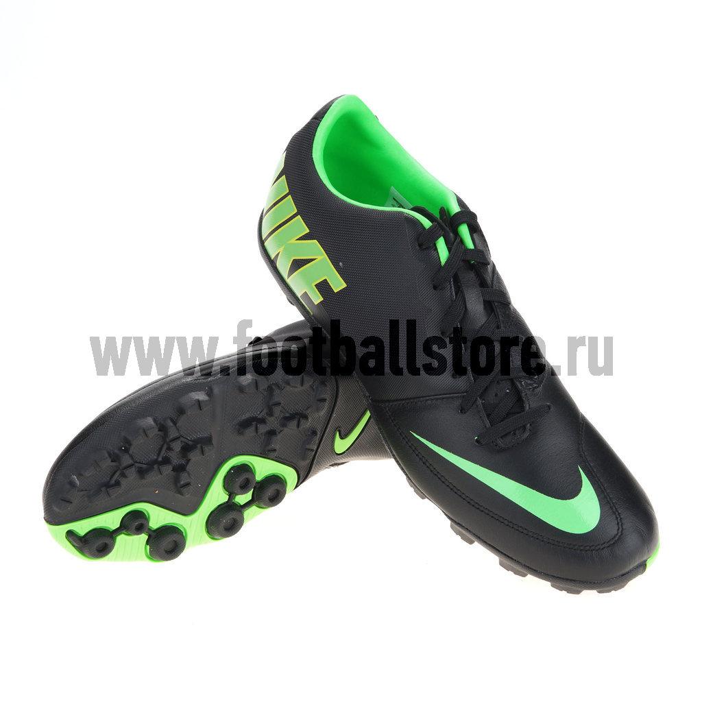 Шиповки Nike Шиповки Nike Bomba Pro II 580446-030
