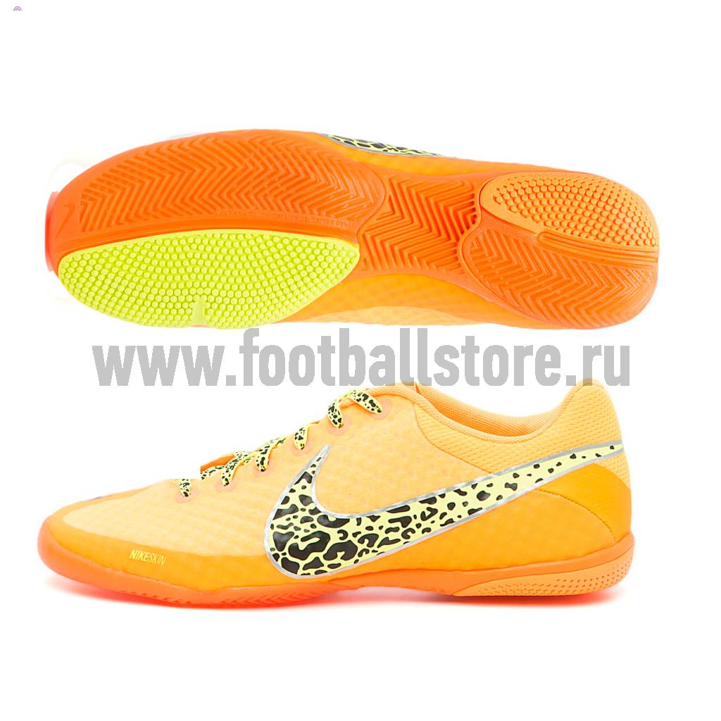 Обувь для зала Nike Обувь для зала Nike 5 Elastico Finale II 580457-878