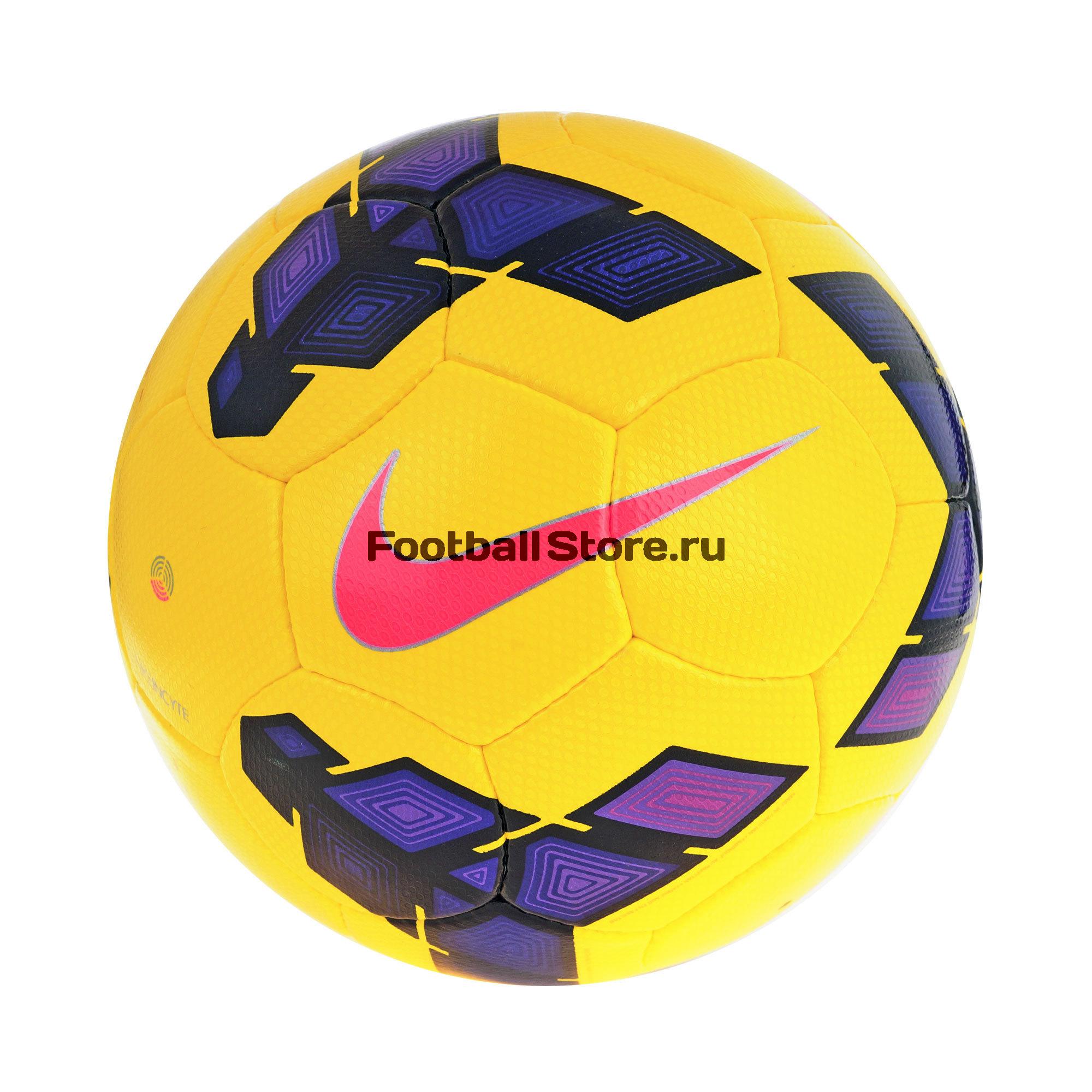 Классические Nike Мяч Nike Incyte Hi-Vis SC2326-756