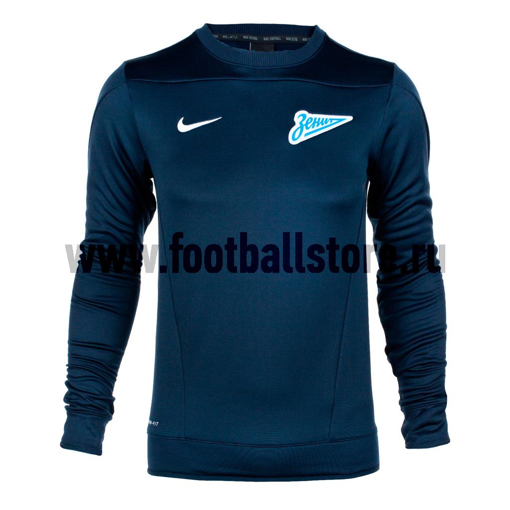 Zenit Nike Толстовка тренировочная Nike Zenit Squad Top 584881-472