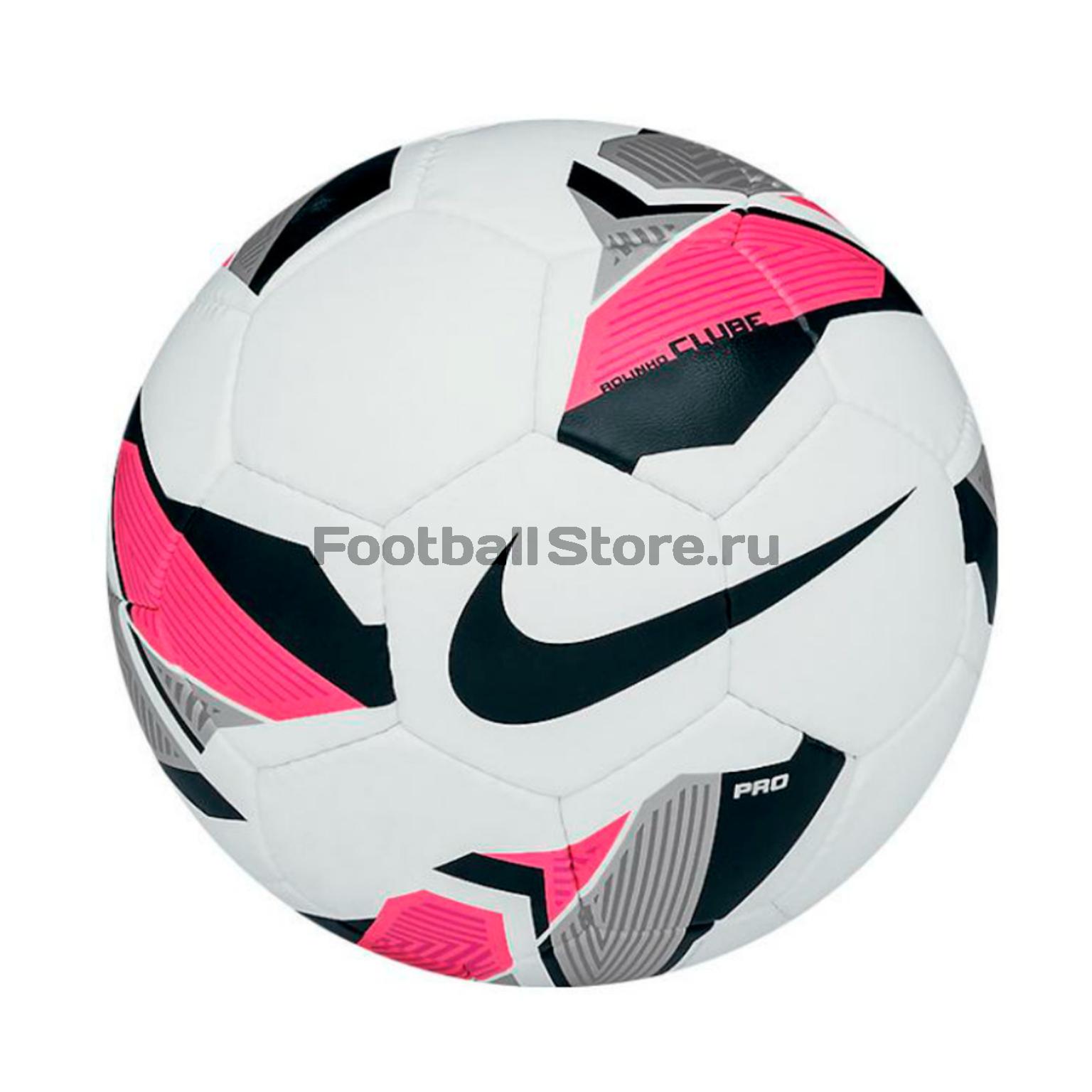 Футзальные Nike Мяч футбольный Nike Rolinho Clube SC2218-160