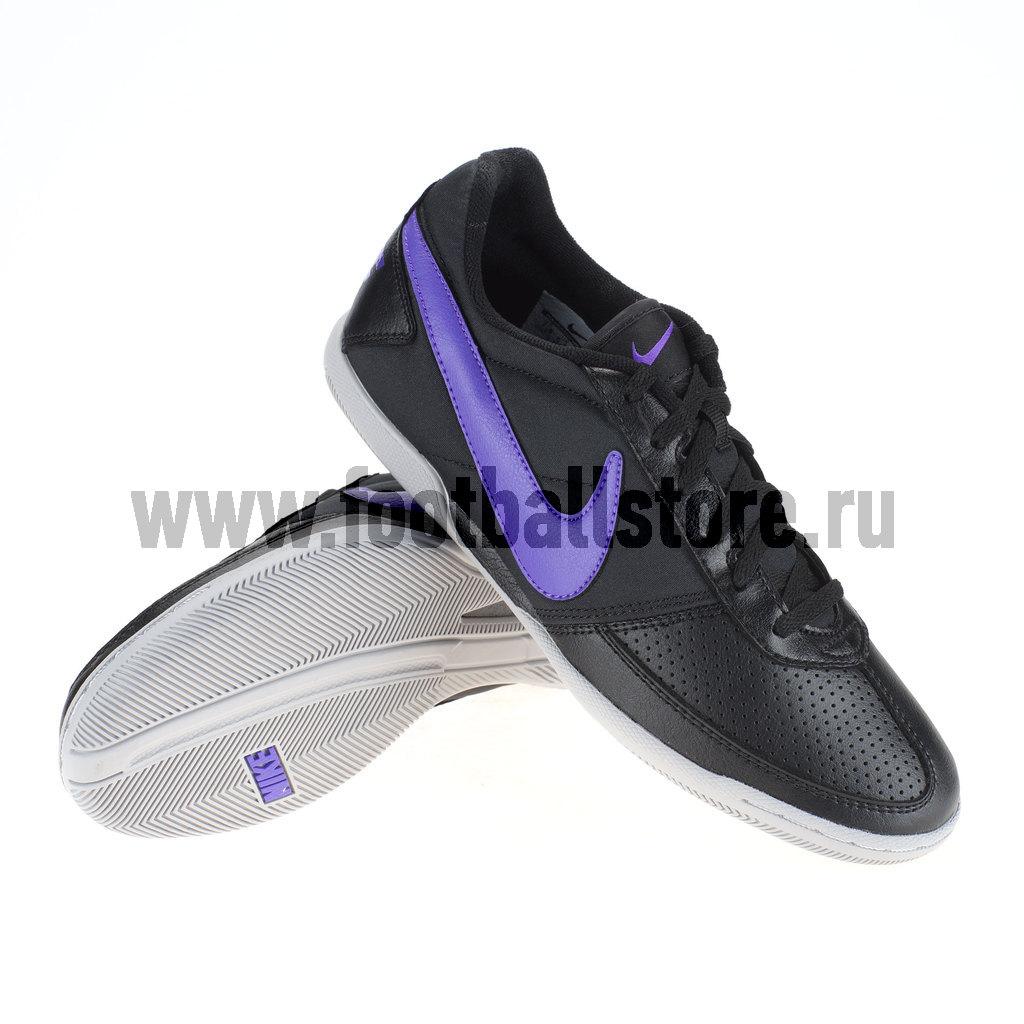 Обувь для зала Nike Обувь для зала Nike Davinho 580452-050