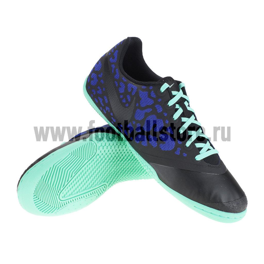 Обувь для зала Nike Обувь для зала Nike Elastico Pro II 580455-403