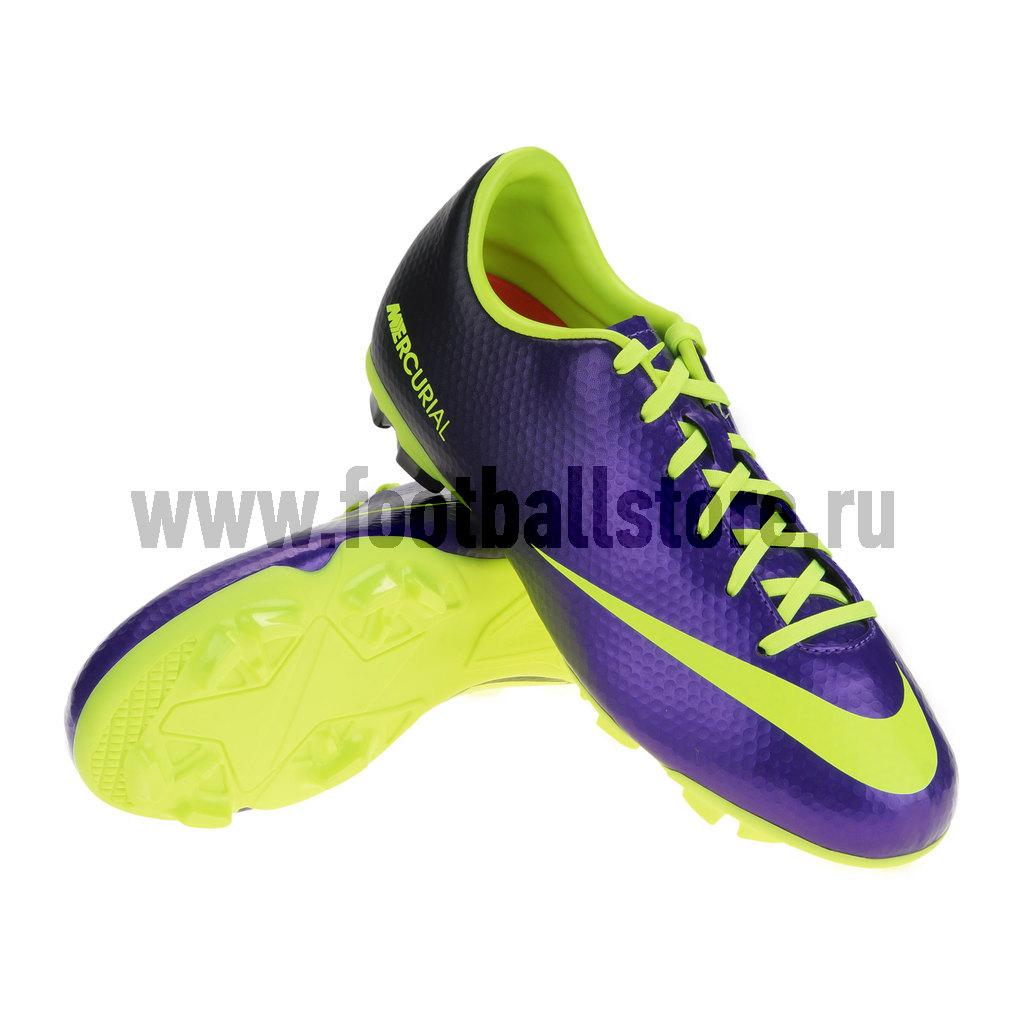 Бутсы Nike Бутсы Nike Mercurial Victory IV FG JR 553631-570