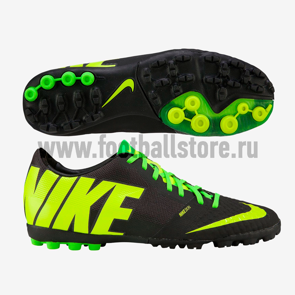 Шиповки Nike Шиповки Nike Bomba Finale II 580447-073