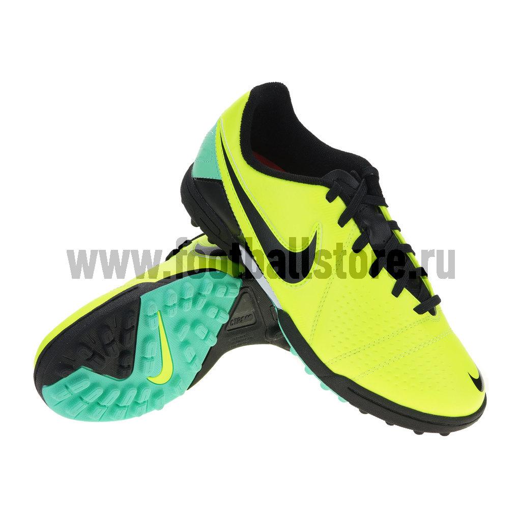 Бутсы Nike Шиповки Nike CTR360 Libretto III TF JR 525159-703