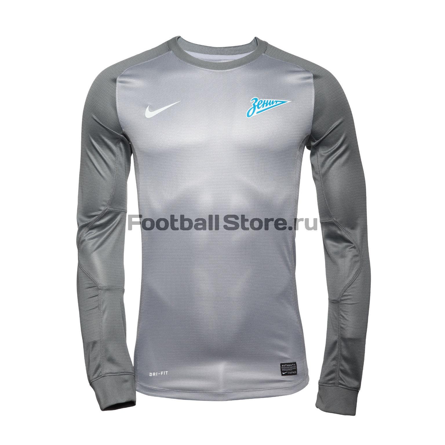 Zenit Nike Свитер вратарский Nike Zenit 540636-080