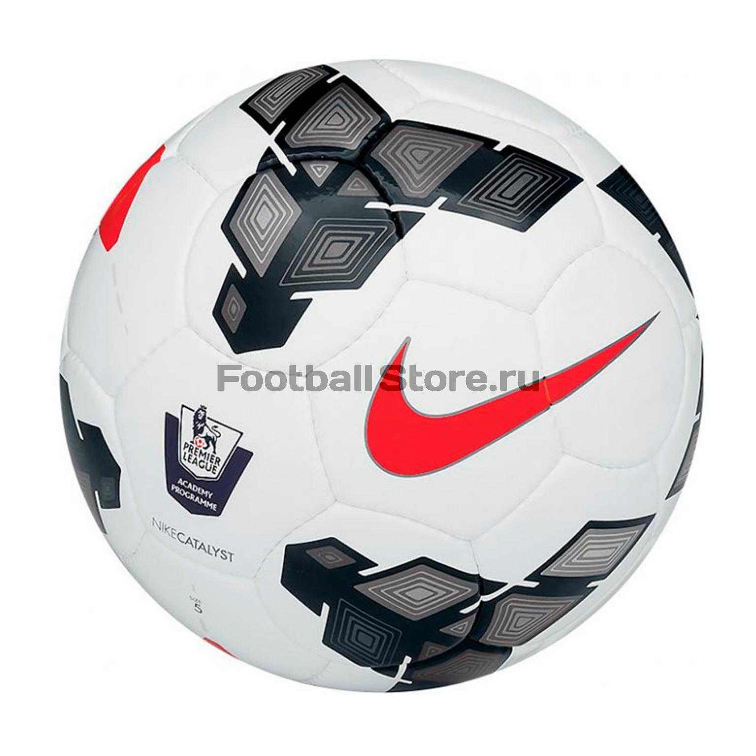 Классические Nike Мяч футбольный Nike Catalyst PL Academy SC2293-167
