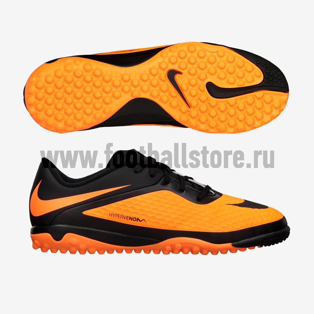 Бутсы Nike Шиповки Nike HyperVenom Phelon TF JR 599847-008