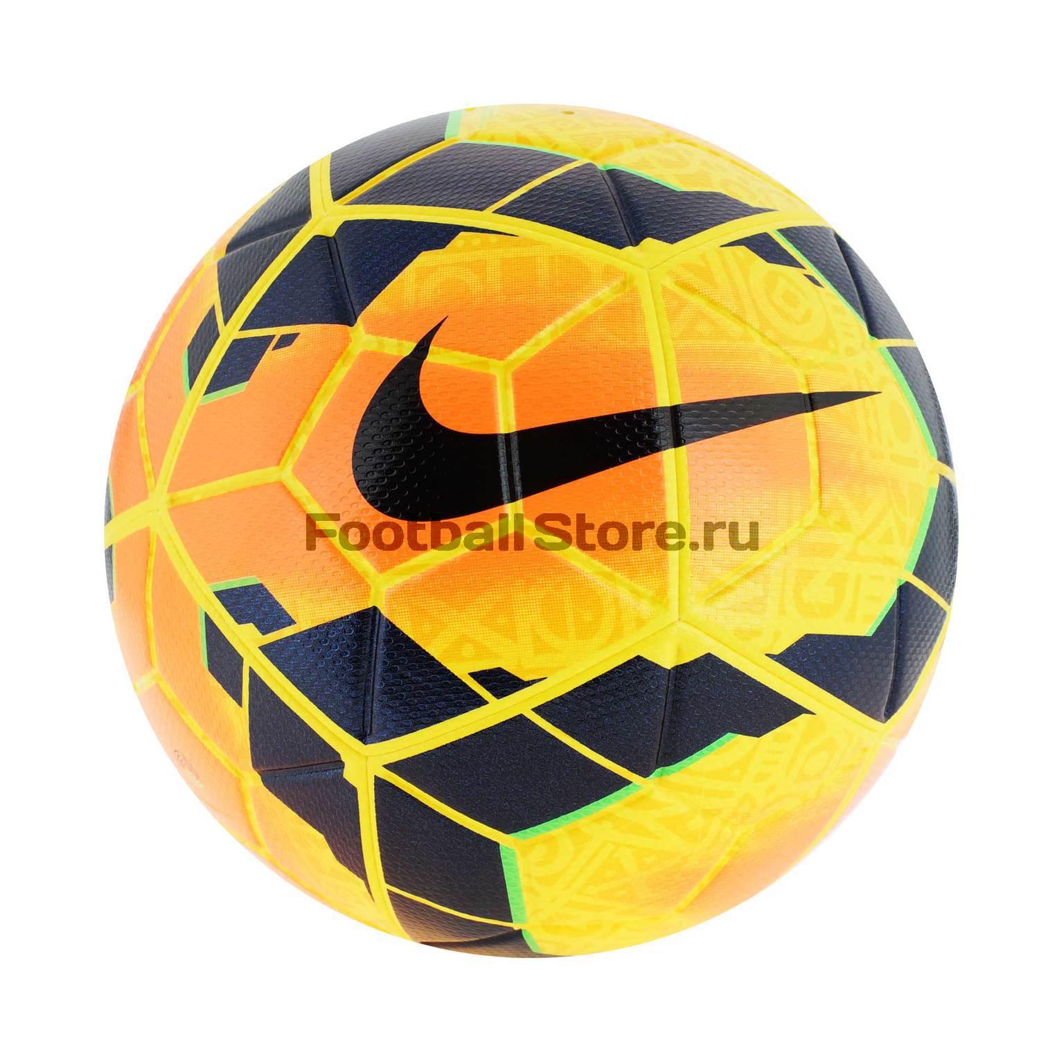Классические Nike Мяч футбольный Nike Ordem SC2488-780