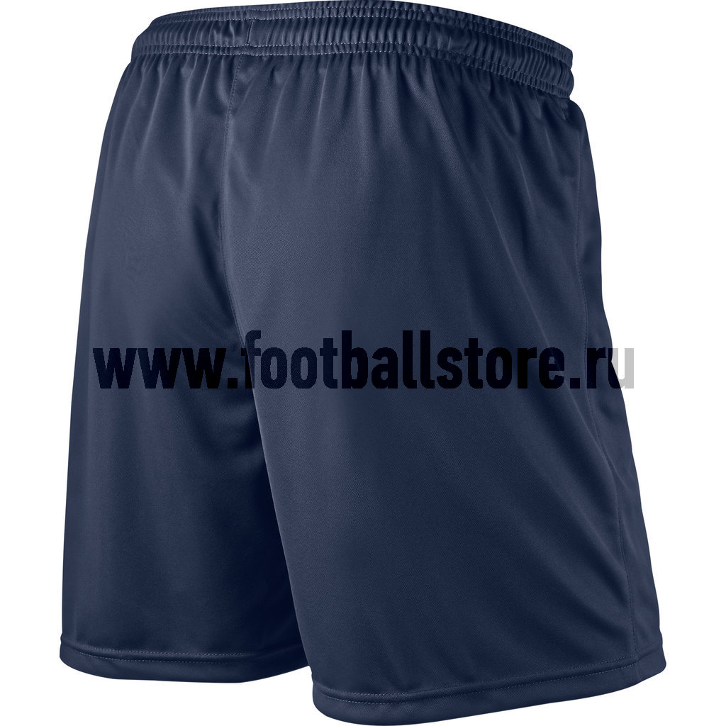 Nike Nike PARK II KNIT NB SHORTS