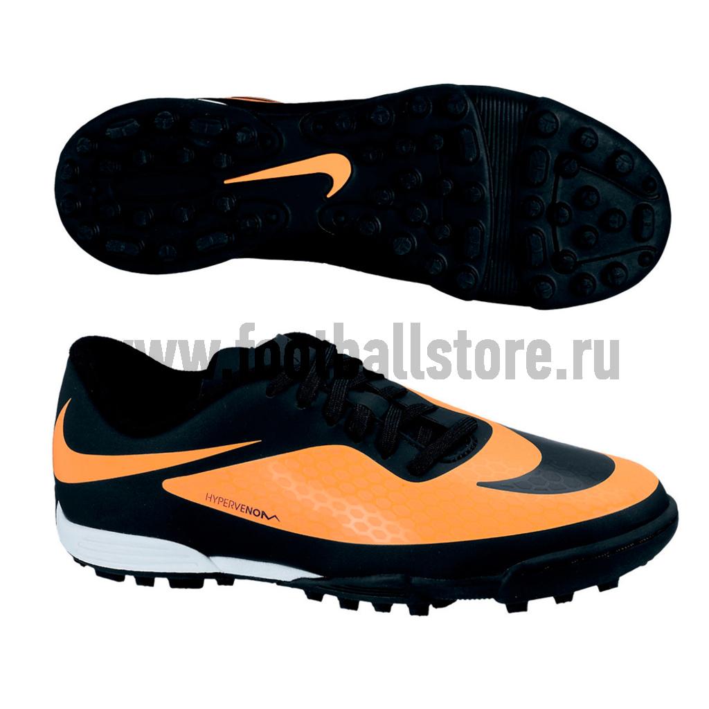 Бутсы Nike Шиповки Nike HuperVenom Phade TF JR 599813-008
