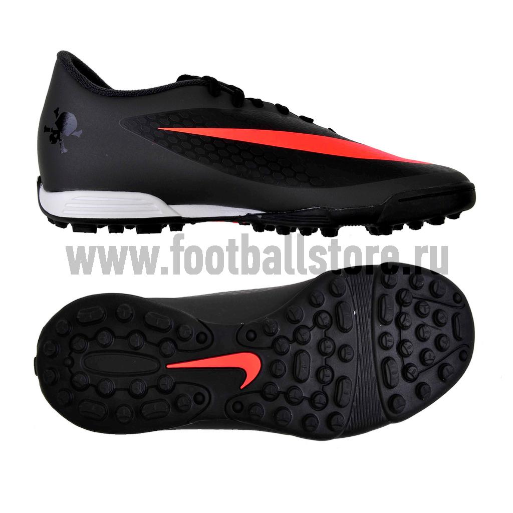 Бутсы Nike Шиповки Nike HyperVenom Phade TF JR 599813-080