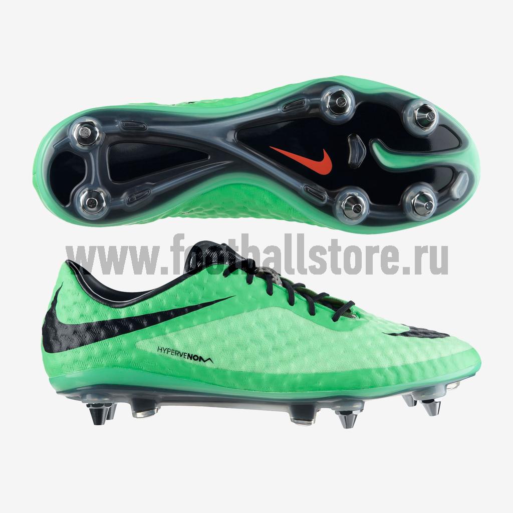 Игровые бутсы Nike Бутсы Nike HyperVenom Phantom SG-PRO 599851-303